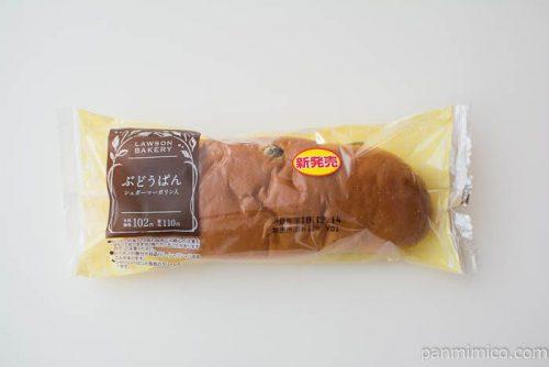 ぶどうぱん シュガーマーガリン入【ローソン】パッケージ写真