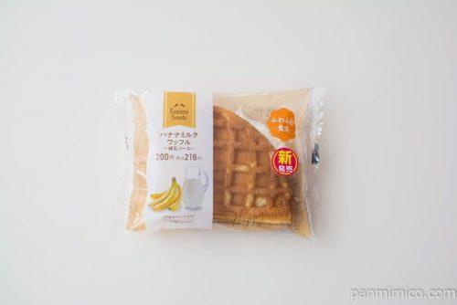 バナナミルクワッフル(練乳ソース)【ファミリーマート】パッケージ写真