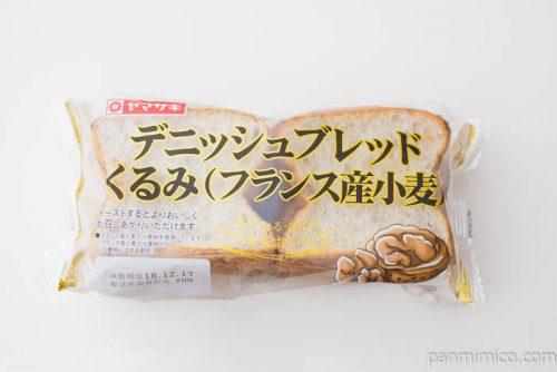 デニッシュブレッドくるみ(フランス産小麦)【ヤマザキ】パッケージ写真