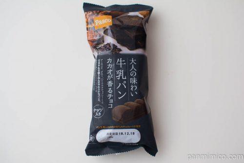 大人の味わい牛乳パン カカオが香るチョコ(ナッツ入り)【パスコ】パッケージ写真