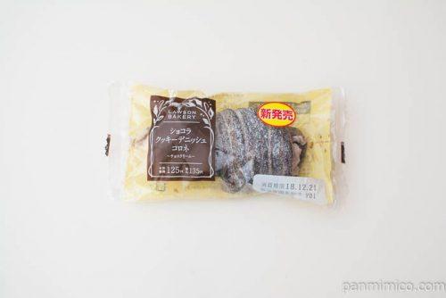ローソンショコラクッキーデニッシュコロネ~チョコクリーム~パッケージ写真