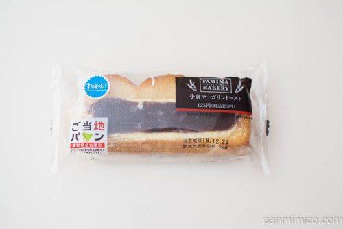 小倉マーガリントースト【ファミリーマート】パッケージ写真