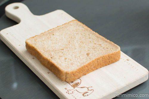 全粒粉入りブラン食パン【神戸屋】横から見た図