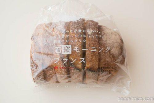 石窯モーニングフランス【タカキベーカリー】パッケージ写真