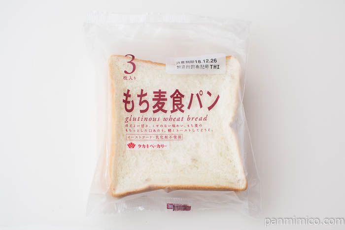 パン もち 麦