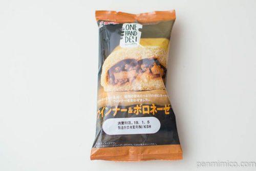 ワンハンドデリ ウインナー&ボロネーゼ【神戸屋】パッケージ写真