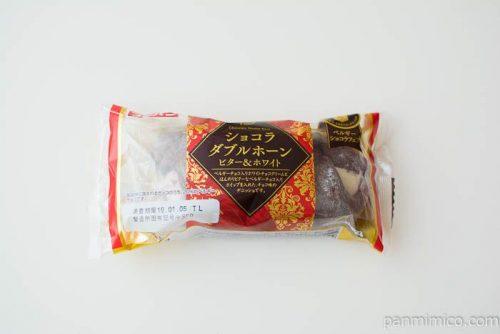 ショコラダブルホーン ビター&ホワイト【フジパン】パッケージ写真