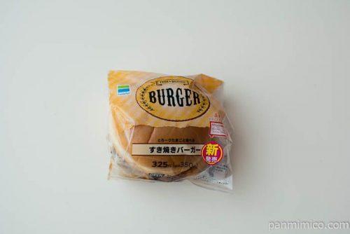 すき焼きバーガー【ファミリーマート】パッケージ写真