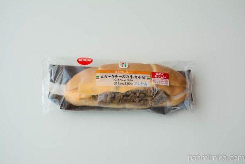 とろ~りチーズの牛カルビロール【セブンイレブン】パッケージ写真