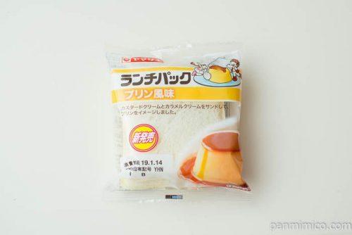 ランチパック(プリン風味)パッケージ写真