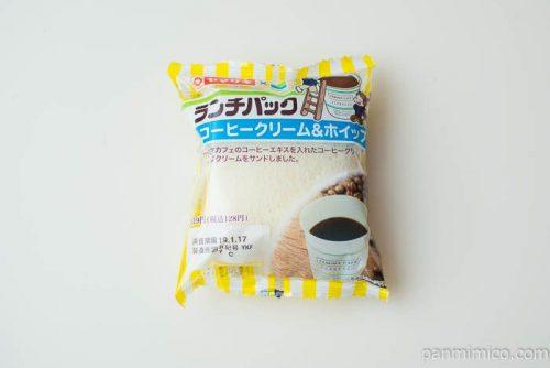 ランチパック(コーヒークリーム&ホイップ)ファミリーマートパッケージ写真