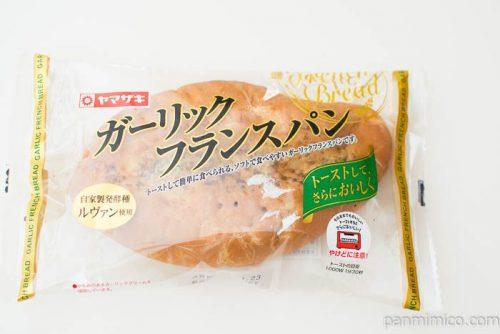 ガーリックフランスパン【ヤマザキ】パッケージ写真