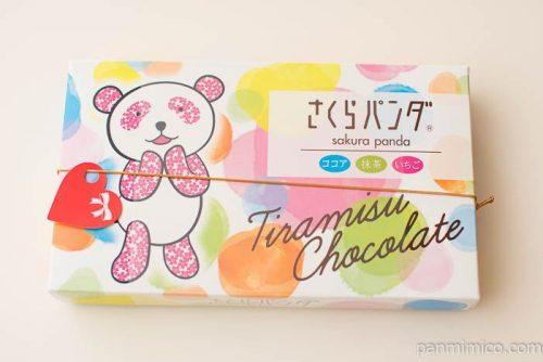 さくらパンダ ティラミスチョコレート詰合せ【大丸・松坂屋】箱