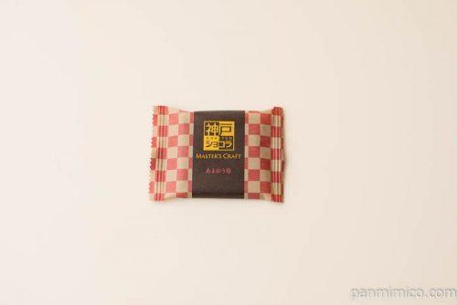 神戸ローストショコラ マスターズクラフト あまおう苺グリコパッケージ写真
