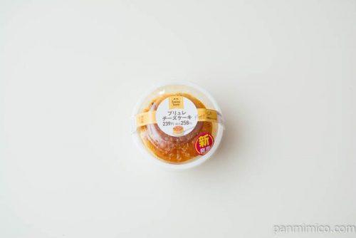 ブリュレチーズケーキ【ファミリーマート】パッケージ写真