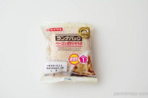 ヤマザキランチパック(ベーコンポテトサラダ)全粒粉入りパンパッケージ写真