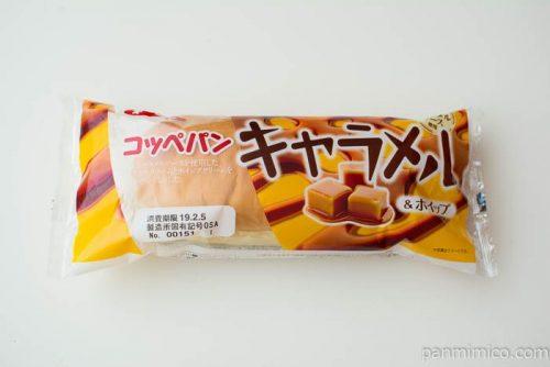 コッペパン キャラメル&ホイップ【第一パン】パッケージ写真