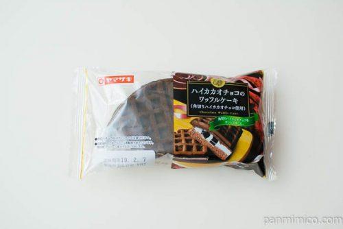 ハイカカオチョコのワッフルケーキ(角切りハイカカオチョコ使用)ヤマザキパッケージ写真