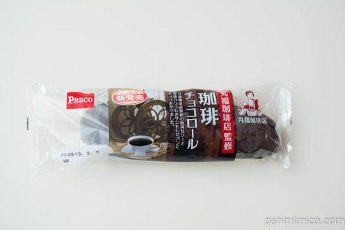 丸福珈琲店監修 珈琲チョコロール【Pasco】パッケージ写真