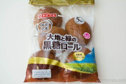 大地と緑の黒糖ロール(5)【ヤマザキ】パッケージ写真