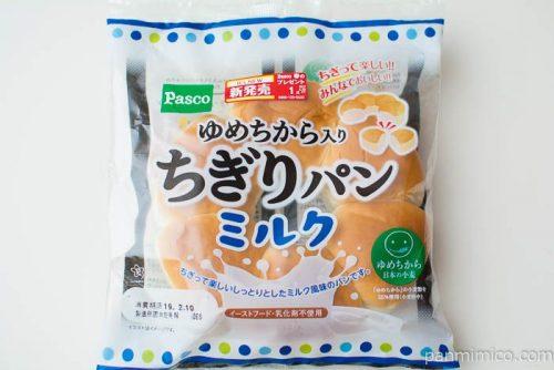 ゆめちから入りちぎりパン ミルク【Pasco】パッケージ写真