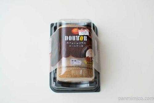 カフェショコラのロールケーキ【オランジェ】パッケージ写真