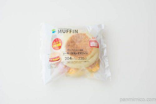ソーセージエッグマフィン【ファミリーマート】パッケージ写真