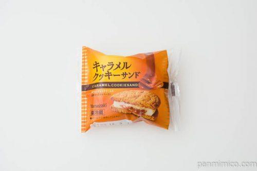 キャラメルクッキーサンド【ヤマザキ】パッケージ写真