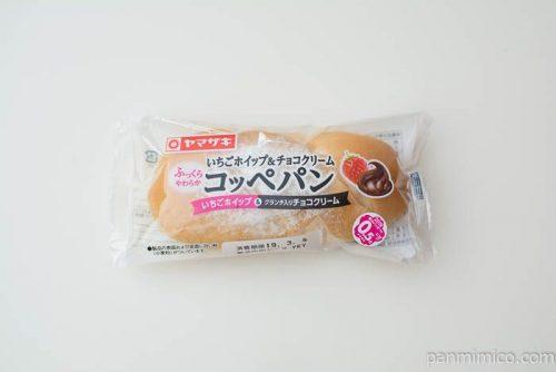 いちごホイップ&チョコクリームコッペパン【ヤマザキ】パッケージ写真