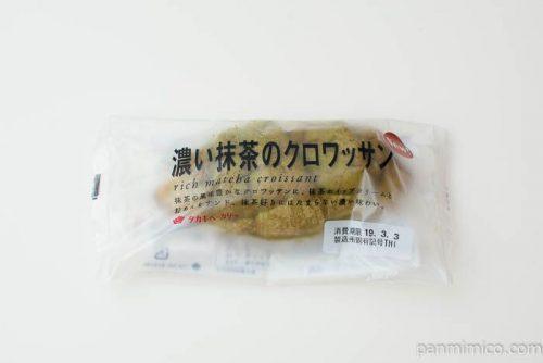 濃い抹茶のクロワッサン【タカキベーカリー】パッケージ写真