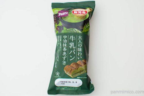 大人の味わい牛乳パン 宇治抹茶あずき【Pasco】パッケージ写真