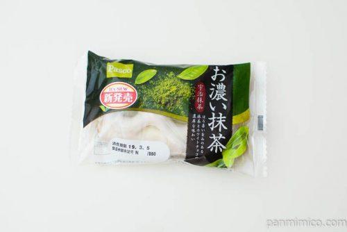 お濃い抹茶【Pasco】パッケージ写真