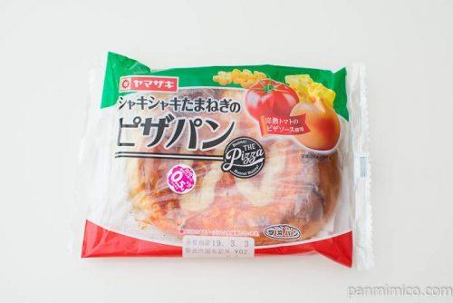シャキシャキたまねぎのピザパン【ヤマザキ】パッケージ写真