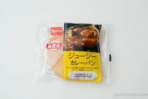 ジューシーカレーパン【Pasco】パッケージ写真