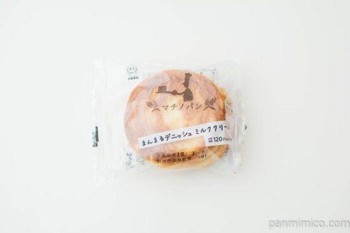 マチノパン まんまるデニッシュ ミルククリーム【ローソン】パッケージ写真