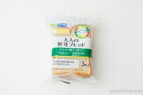 大人の胚芽ブレッド(3)【フジパン】パッケージ写真