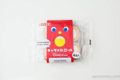 キャラメルロール(キャラメルコーンのキャラメルペースト使用)(4)ヤマザキパッケージ写真
