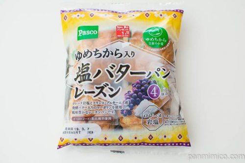 ゆめちから入り塩バターパン レーズン4個入【Pasco】パッケージ写真
