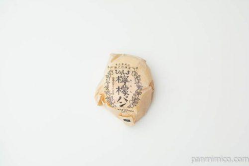八天堂ひろしま檸檬パンパッケージ写真