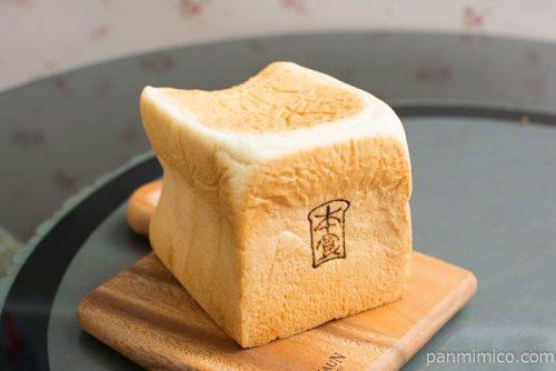 【本間製パン】本食ハーフ