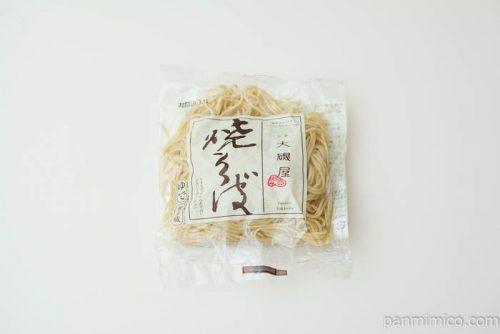 【大磯屋製麺所】焼そばパッケージ写真