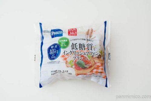 低糖質イングリッシュマフィンブラン2個入【Pasco】パッケージ写真