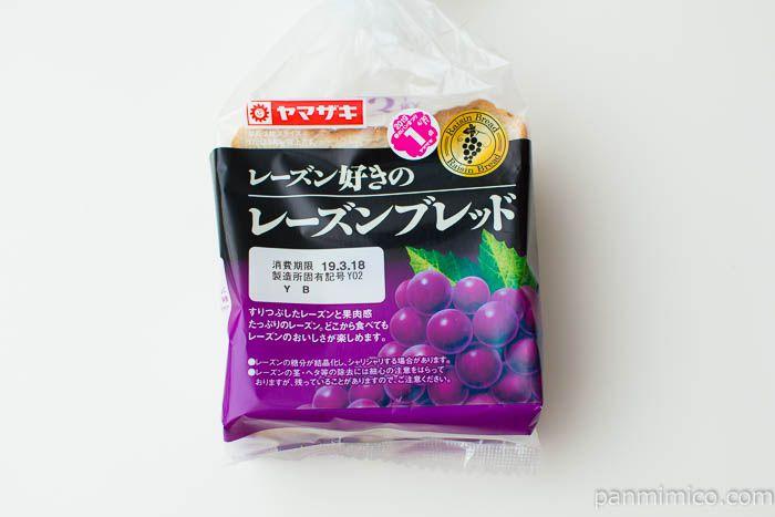ヤマザキ レーズン パン