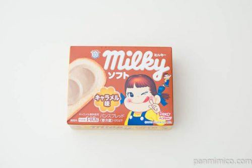 ミルキー ソフト キャラメル味【雪印メグミルク】箱