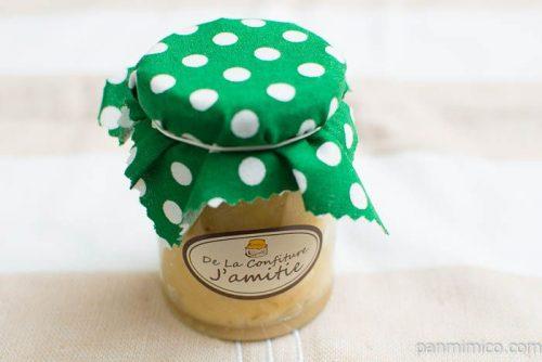 デュラ・コンフィチュール ジャミティエバナナバター瓶