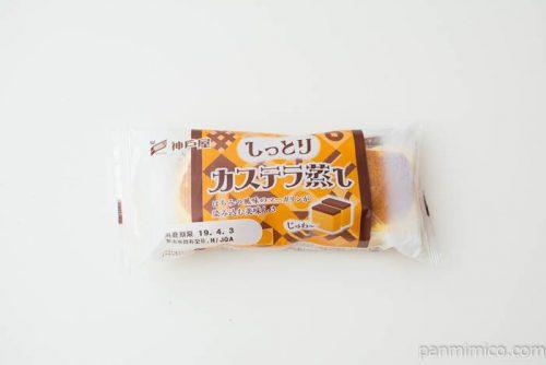 しっとりカステラ蒸し【神戸屋】パッケージ写真