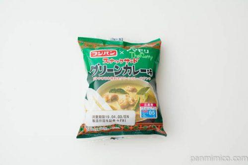 スナックサンド グリーンカレー味(2)【フジパン】パッケージ写真