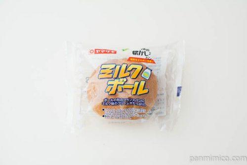 ミルクボール【ヤマザキ】パッケージ写真