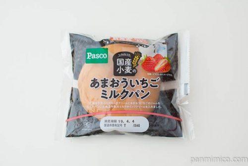 国産小麦のあまおういちごミルクパン【Pasco】パッケージ写真