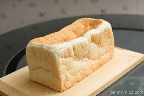 【熟成純生食パン専門店 本多】熟成純生食パン 雅ローフ